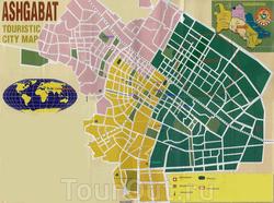 Карта Ашхабада для туристов
