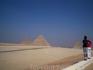 Вид на пирамиды.