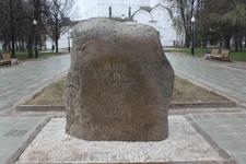 Место основания Ярославля
