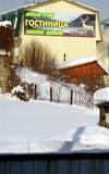 Фотография отеля Алтын Туяк (Altyn Tuyak)