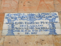 На стене собора - памятная табличка о том, что здание было объявлено национальным достоянием17 июня 1887 года.