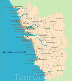 Карта Гоа с пляжами