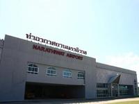 Аэропорт Наратхиват