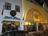в Beer House