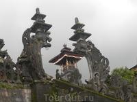 Бали.