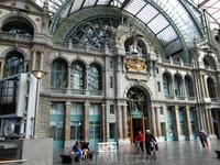 Антверпен. Вокзал.