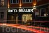Фотография отеля Hotel Muller Munich