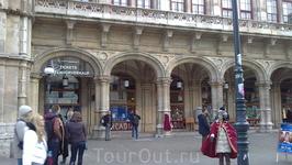 Зазывалы перед Венской оперой