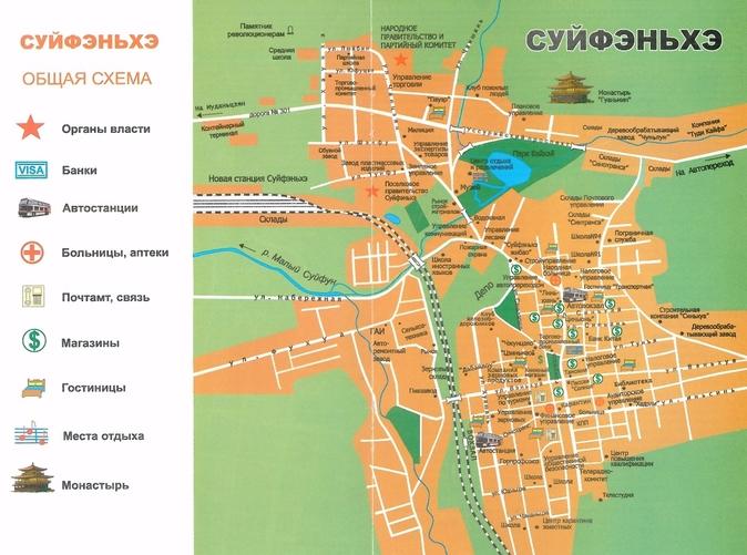 Карта города Суйфэньхэ