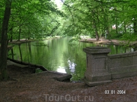 Нимфенбург. Парк