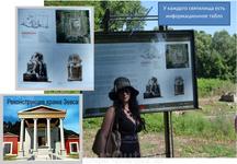 Реконструкция святилища Зевса в г.Дион