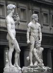 Давид и Геракл