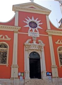 Кафедральный собор Керкиры