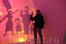 семейка Симпсонов в Ледяной галерее