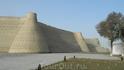 Крепость Арк.