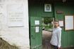 """Сам город """"Пушкинские горы"""".  свято-успенский святогорский мужской монастырь. Как говорит, офиц сайт.. http://www.svyatogorskiy.ru/ В лето 1563 года от ..."""