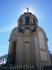 украшение набережной маленькая  часовня Николая Чудотворца