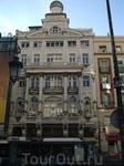 Мадрид. Улица Алкала