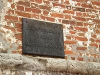 Надпись на георгиевской башне Кремля