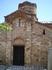 Церковь Св. Иоанна Крестителя (X век). Крестово-купольная церковь с тремя алтарными нишами, длиной 12 м и шириной 10 м. Состоит из двух цилиндрических ...