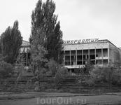 центральная площадь города ДК Энергетик