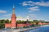 Фотография Московский Кремль