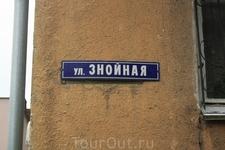 Самая знойная улица в этот дождливый день. Хорошая улица с с хорошей погодой все 365 дней в году :)