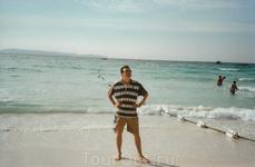 На острове Ко Лан.Поездка 2008 года.