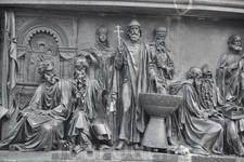 Памятник Тысячелетию России.