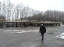 Центральный парк культуры и отдыха им. П. П. Белоусова