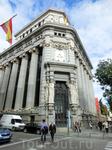 Здание института Сервантеса находится на Calle Alcala, 49, в здании ранее известном, как здание «с кариатидами»,  бывшим домом Центрального банка, проект которого разработан в 1918 г. известными архит