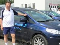С новой Mazda 5.