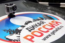 Самые захватывающие приключения были запечатлены на видео, для этого на капот автомобиля устанавливали камеру Go Pro.