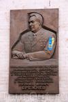 Здесь был Л.И. Брежнев.