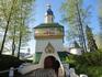 Псково  - Печерский монастырь