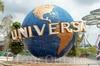 Тематический парк развлечений Universal Studios Singapore в Сингапуре