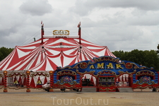Французский цирк.