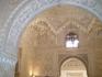 Во дворце, Альгамбра.