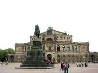 Земпер опера
