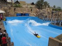 аквапарк Вайд Вади