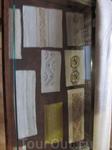 В этой витрине располагались образцы различных видов вышивок.