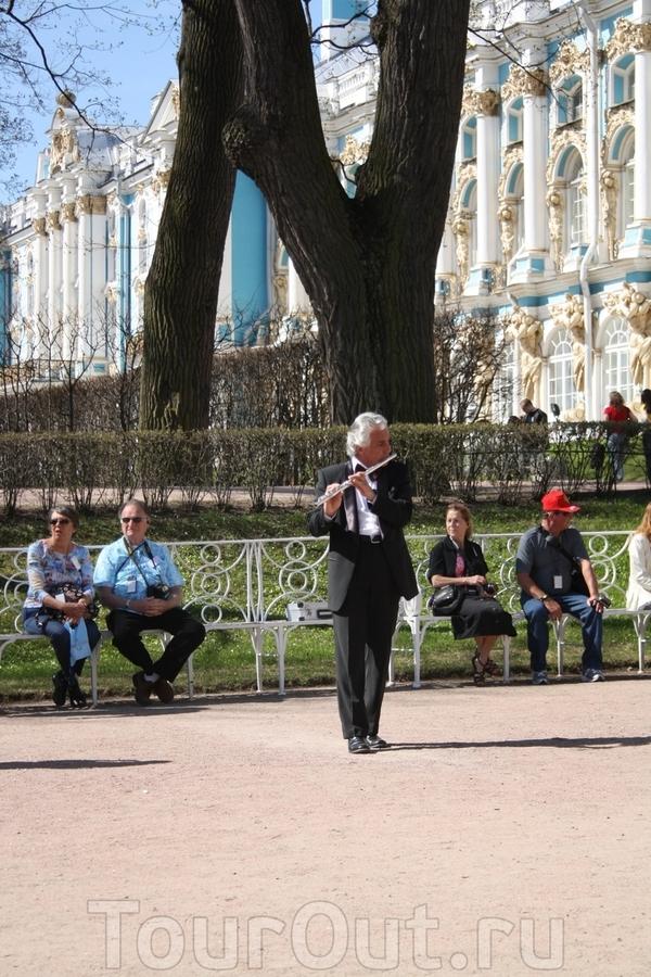 Пушкин. Екатерининский парк.