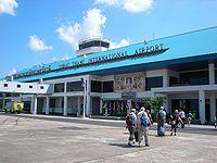 Аэропорт Сураттхани