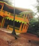 домик местного  (Маргао)