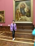 В галерее старых мастеров, у Сикстинской Мадонны Рафаэля