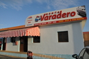 пункт аренды машины, в аэропорту Варадеро