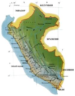Карта Перу на русском