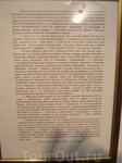 Краткая информация о А.Я.Яшине и его творчестве.