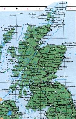 Карта Шотландии с городами на русском