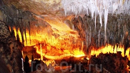 Драконовы пещеры 1
